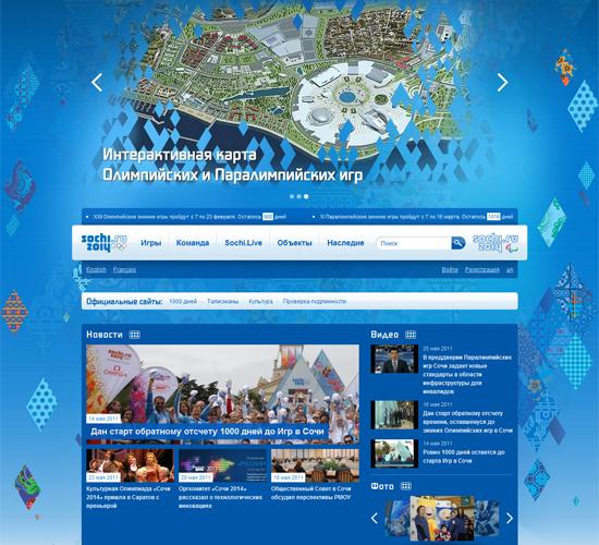 Редизайн сайта зимних олимпийских игр в сочи