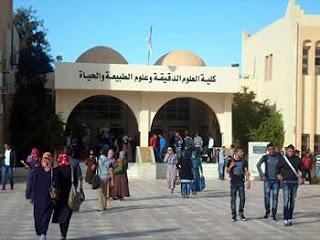 Tahar Hadjar depuis l'université de biskra :»Le phénomène de plagiat est insignifiant»