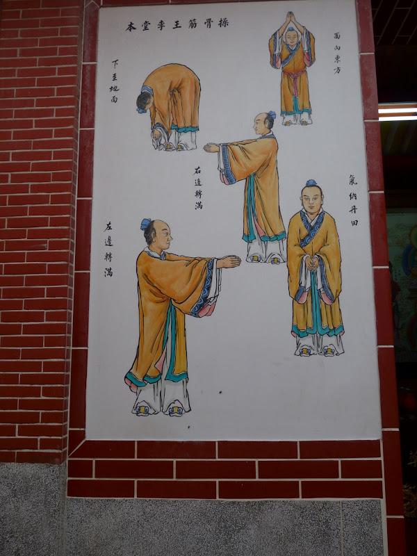 TAIWAN.Archipel de KINMEM - P1100735.JPG