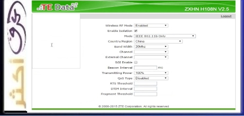 قطع الانترنت عن الاجهزة المتصلة بالراوتر