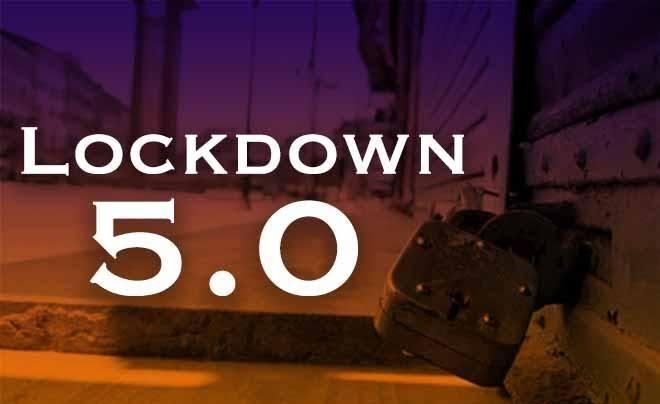 Lockdown 5: गृह मंत्रालय ने जारी की नई गाइडलाइन, कंटेनमेंट जोन के बाहर चरणबद्ध तरीके से मिलेगी छूट