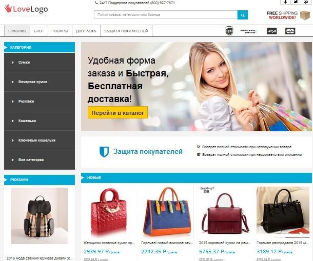 Создание сайтов для партнёрского интернет магазина удаленное создание и разработка сайтов