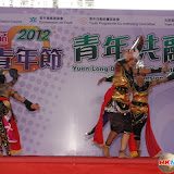 Yuen Long District Youth Festival 2012. Cohesion of Youth Carnival