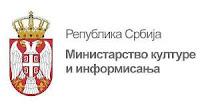 http://www.kultura.gov.rs/