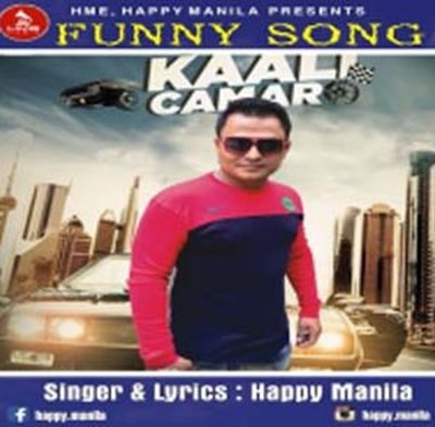 Download-Kaali-Camaro-Funny-Mp3-Song-Happy-Manila-300x295