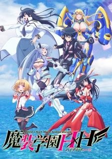 Masou Gakuen HxH - Hybrid x Heart Magias Academy Ataraxia | Masou Gakuen Hybrid x Heart (2016)