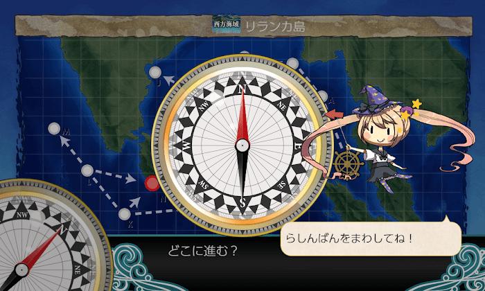 艦これ_2期_4-3_017.png
