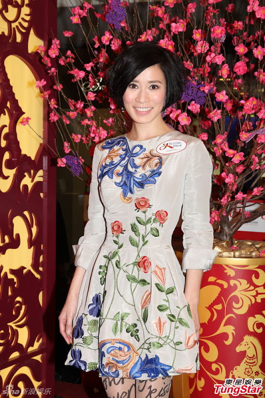 Charmaine Sheh / She Shiman China Actor