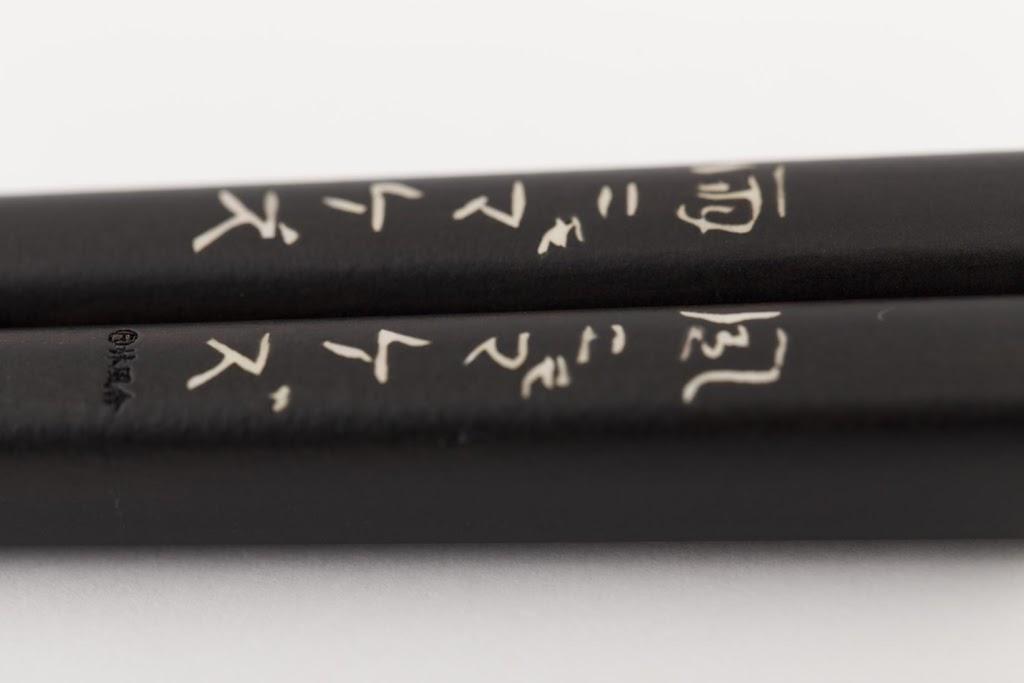 Kai-zogan Shell-inlaid Poem-engraving Ebony Chopsticks - Long