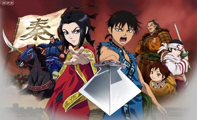 Kingdom manga online