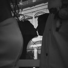 Wedding photographer Nikita Glukhoy (Glukhoy). Photo of 13.07.2018