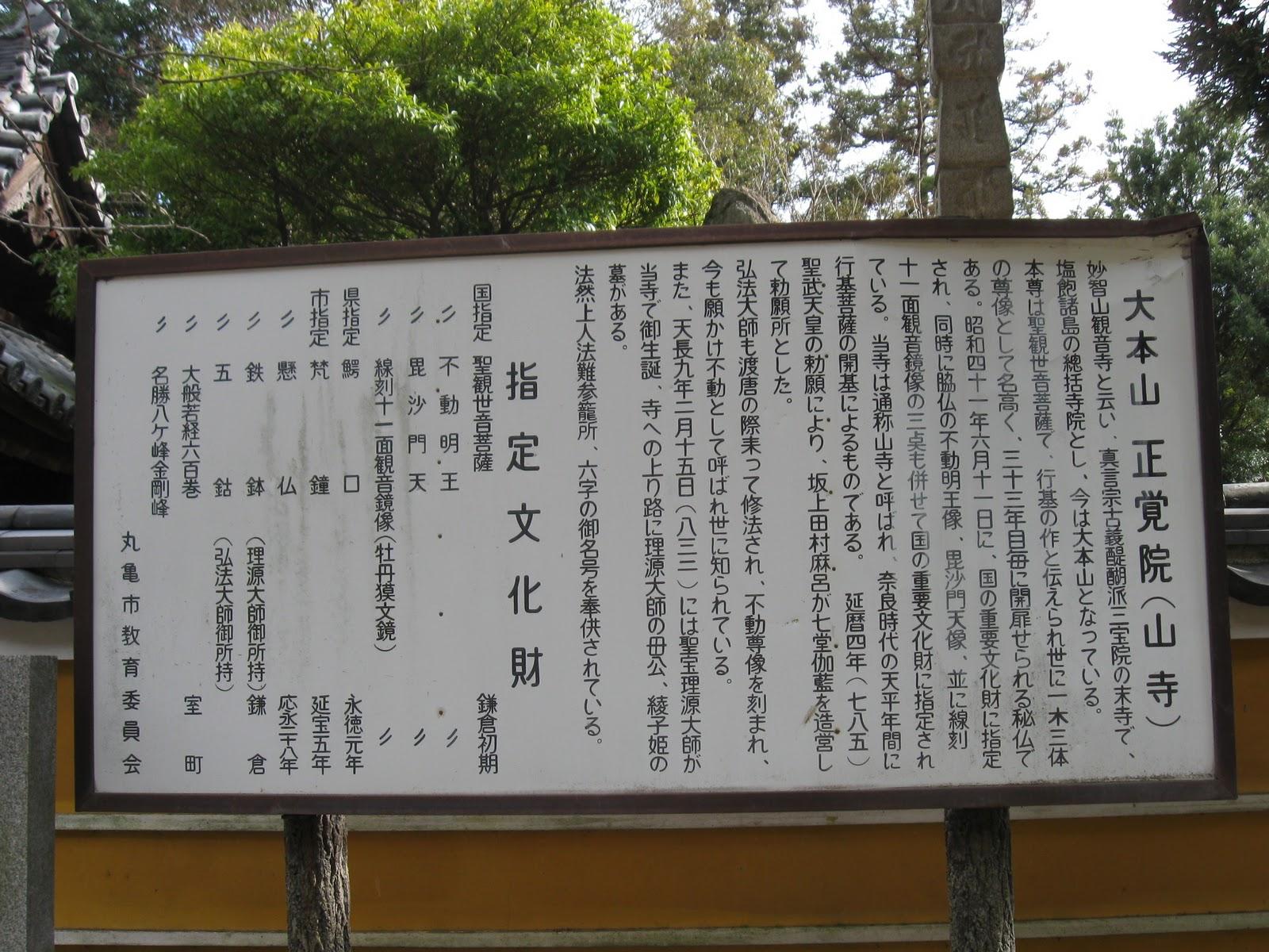 瀬戸内海・塩飽本島(しわくほんじま)