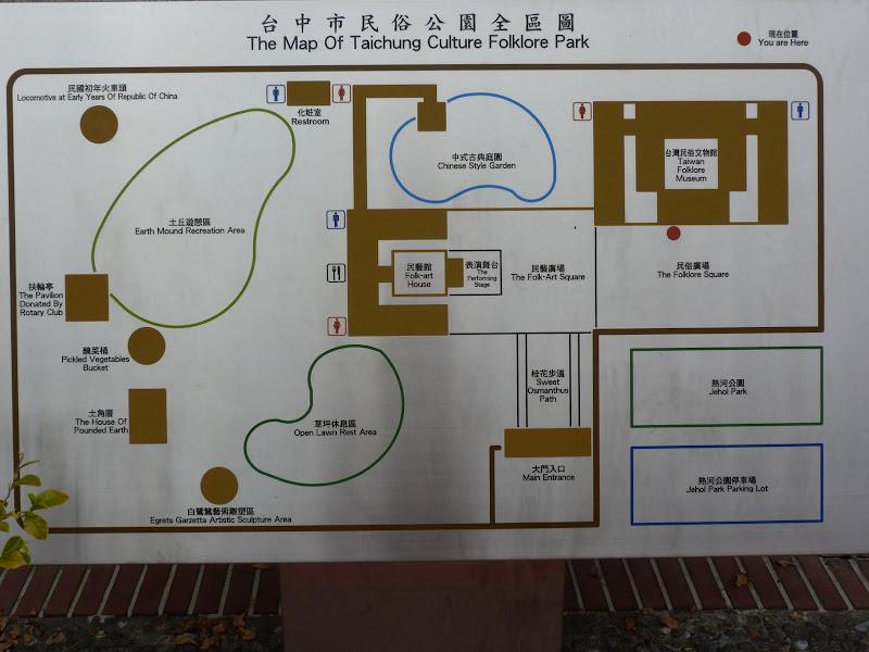 TAIWAN Chia yi, Taichung et quelque part ? au  au sud de Taipei - P1000153.JPG