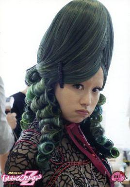 Sasaki Ayaka