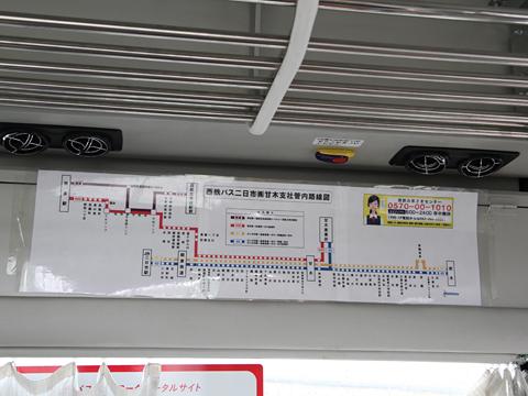 西日本鉄道 太宰府ライナーバス「旅人」 8509 車内路線図