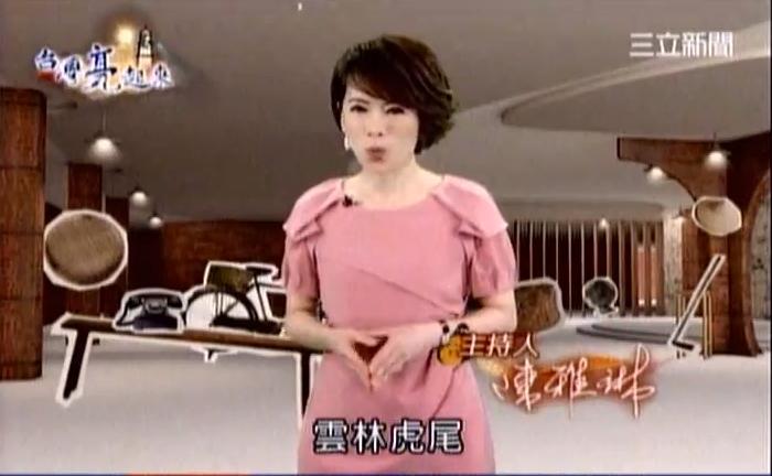虎尾-三立電視台灣亮起來 史艷文遊故鄉