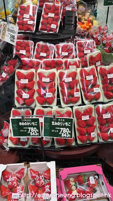 【日本廣島倉敷8日遊】日本士多啤梨當造!紅臉頰 ♥ 穗之香 ~ 邊款最啱你口味 ??? ...