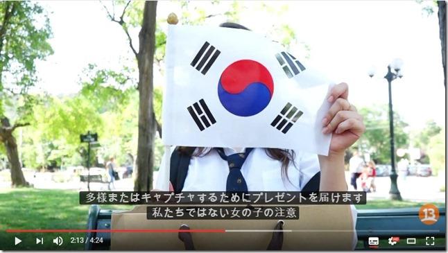 セクハラ駐チリ韓国外交官tube306
