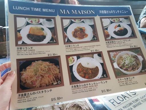Singapore Eats: Ma Maison, Bugis Junction
