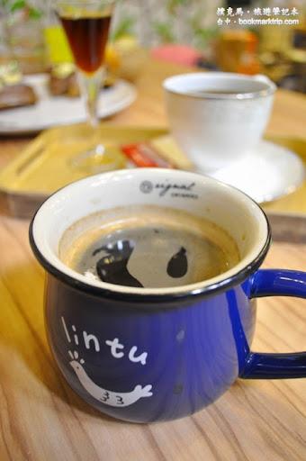 白水木精品咖啡