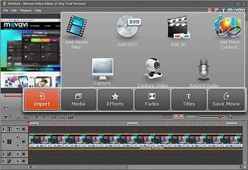 ভিডিও টিউটোরিয়াল সফ্টওয়্যার Movavi Screen Capture Studio