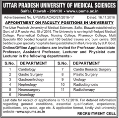 UPUMS Recruitment 2016-2017 Advt