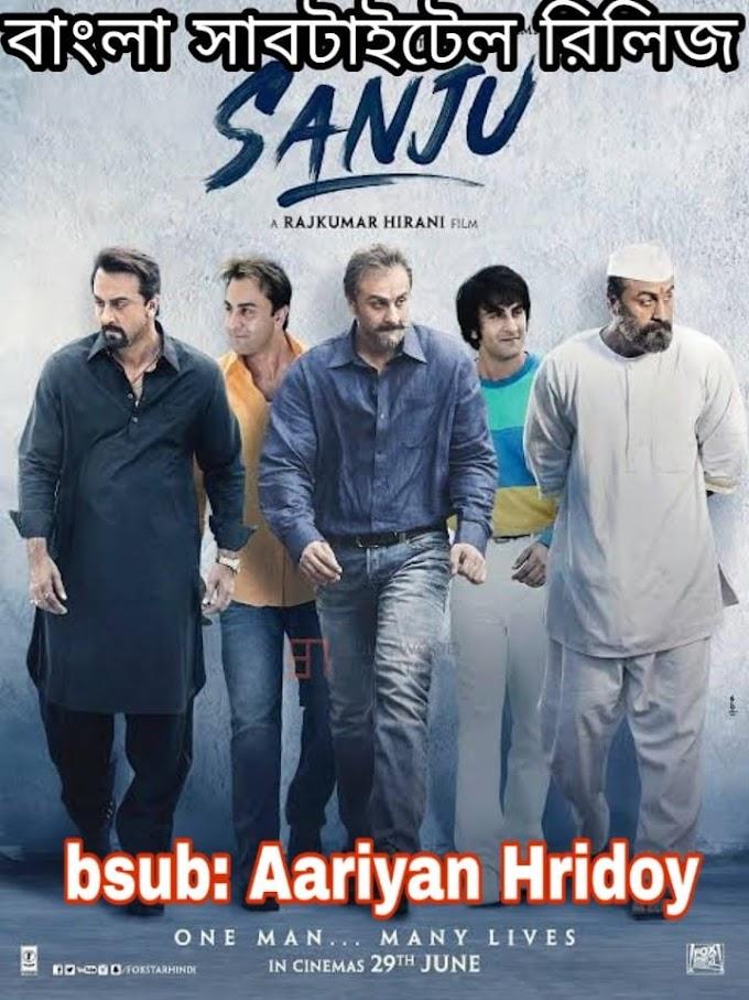 Sanju (2018) Bangla Subtitle || মুভি রিভিউ