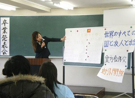 Giáo viên dạy tại trường Utsunomiya