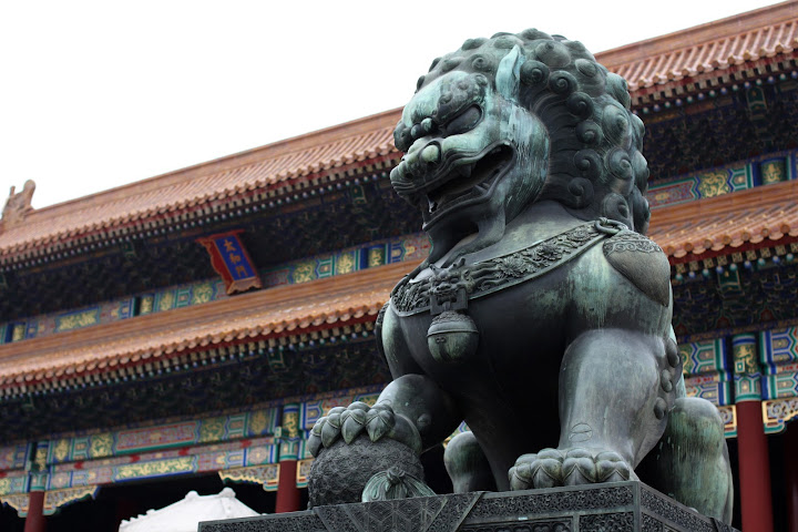 Chinese male lion Forbidden City Beijing China