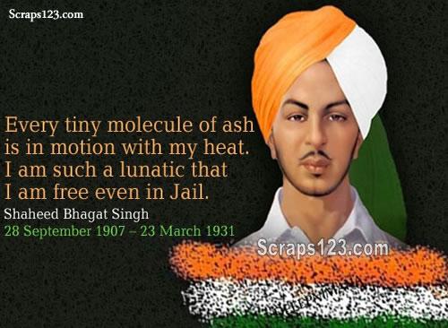 Shaheed Bhagat Singh  Image - 5