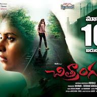 Chitrangada Poster Designs