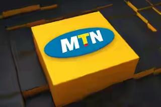 2017 MTN data Plan