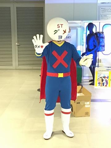 札幌市営交通EXPO 2015 ダメヨマン