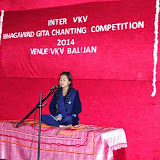 Gita Chanting (4).JPG
