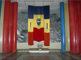 Museo Militar de Bucarest (Foto y texto de wikipedia)