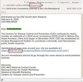 Hacker liên tục lợi dụng dịch Covid-19: Đã có 23 phần mềm độc hại tại Việt Nam