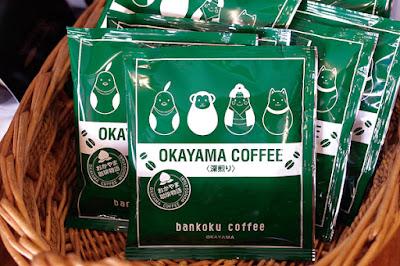 バンカオリジナル商品:おかやま珈琲物語ドリップバッグ深煎り(緑)