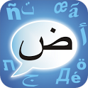 CleverTexting Arabic IME icon