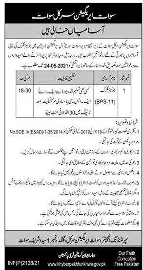 This page is about KPK Irrigation Department Jobs May 2021 Latest Advertisment. KPK Irrigation Department invites applications for the posts announced on a contact / permanent basis from suitable candidates for the following positions such as Junior Clerk. These vacancies are published in The News Newspaper, one of the best News paper of Pakistan. This advertisement has pulibhsed on 01 May 2021 and Last Date to apply is 24 May 2021.