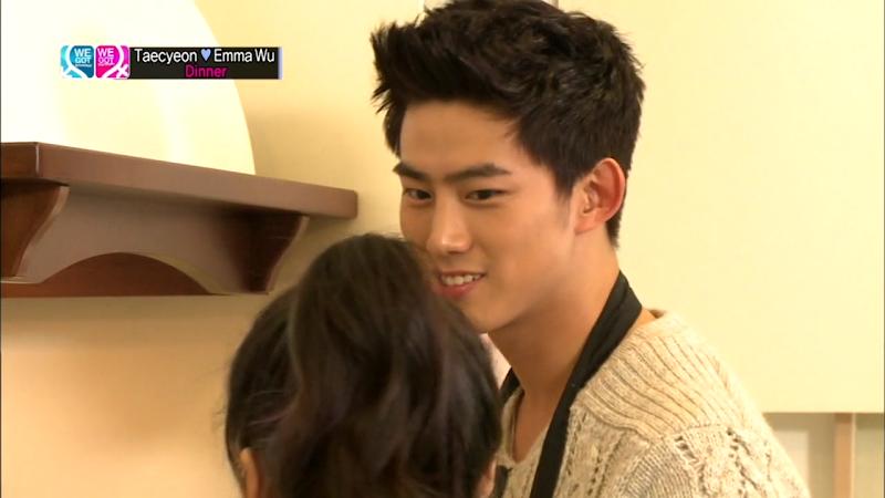 taecyeon emma dating