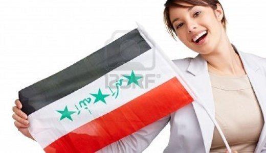 処女厨必見!イラクでは処女であるかどうかを確認する検査があるらしい。