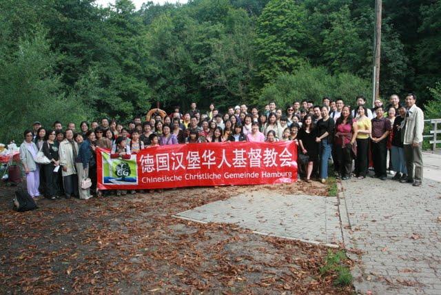2010年建堂基金步行筹款