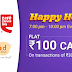 PhonePe Happy Hours - Get Flat Rs.100 Cashback on Transactions of Rs.300 or Above at KFC, Cafe Coffee Day, Barista, Mcdonalds and Mad Over Donuts