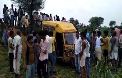 मुरैना में स्कूली बच्चों से भरा ऑटो पलटा छात्र की मौत, RTO सस्पेंड