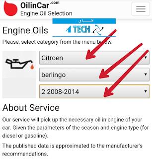 موقع oilincar