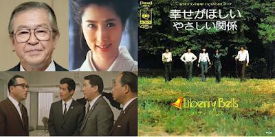 小林桂樹、リバティ・ベルズ主題歌『幸せがほしい』でドラマ出演