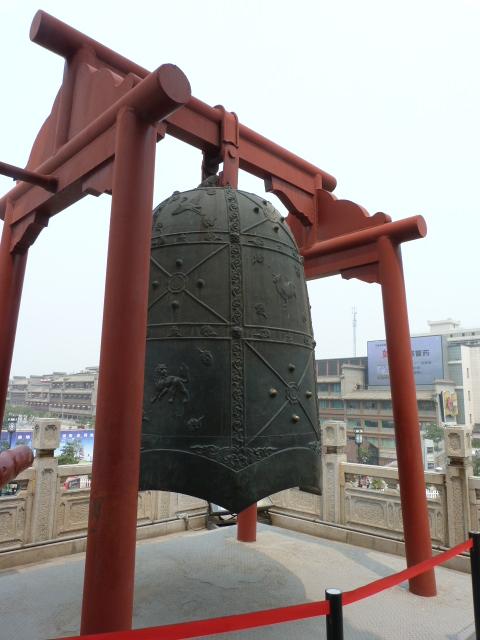 CHINE XI AN - P1070195.JPG