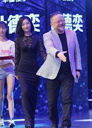 Wang Gang China Actor