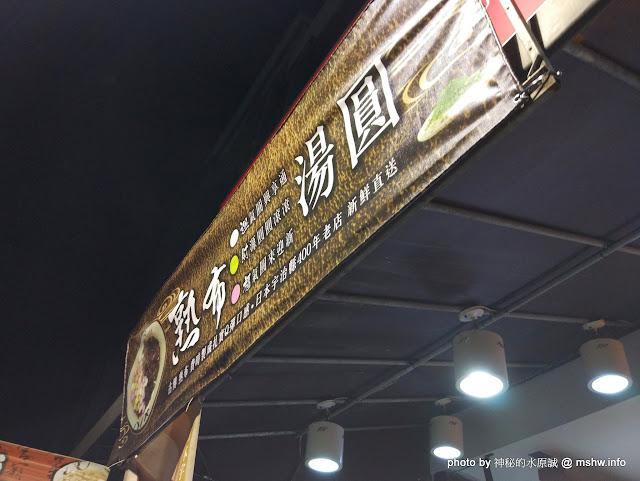 【食記】台中統元豆花向上總店 Toong Yuan Bean Jelly@西區向上市場 : 高級抹茶粉製作的豆花?不過味道可以再重些 下午茶 冰品 區域 台中市 夜市小吃 小吃 抹茶 晚餐 湯圓 西區 飲食/食記/吃吃喝喝