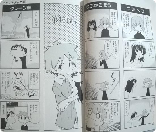 Vol12 - 3